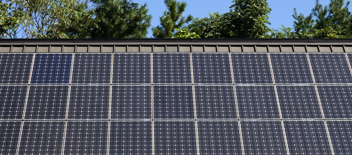 2021 Solar Incentive Programs - UPDATE